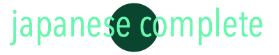 Japanese Complete Logo with Green Sun